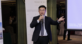 Wallich Residence - Event photo 4